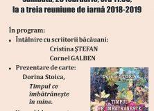 """INVITAȚIE DE LA """"ACADEMIA BÂRLĂDEANĂ"""""""