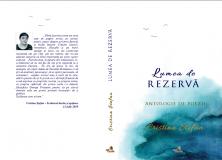 DAN PERȘA DESPRE LUMEA DE REZERVĂ a Cristinei Ștefan