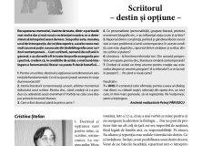 Destin și opțiune – CRISTINA ȘTEFAN – ÎN REVISTA HYPERION/AUGUST 2020